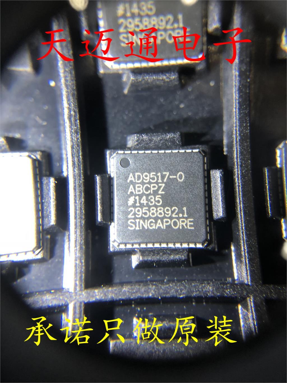 شحن مجاني AD9517-0ABCPZ AD9517-0 LFCSP48 عدي BOM 10 قطعة