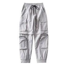 Harajuku BF High Waist Big Pocket Cargo Pants For Women Loose Vintage Streetwear Detachable Female Harem Pants Sweatpans