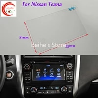7 inch car gps navigation screen hd glass protective film for nissan teana interior sticker accessories