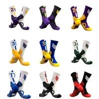 professional super star basketball socks elite thick sports socks non slip durable skateboard towel bottom socks stocking