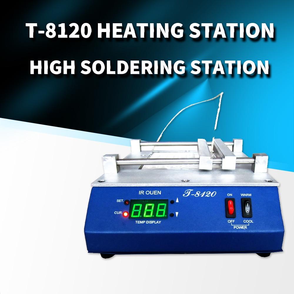 PUHUI T-8120 الأشعة تحت الحمراء محطة التسخين مصلحة الارصاد الجوية PID التحكم في درجة الحرارة محطة التسخين التدفئة Plamform
