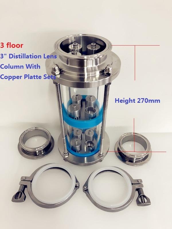 عمود عدسة تقطير 3 مستويات ، مع مجموعة لوحة من الفولاذ المقاوم للصدأ 304 ، ثلاثي المشبك ، مصنوع من الفولاذ المقاوم للصدأ 304