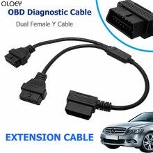 16 контактный разветвитель OBD2 OBDII, диагностический инструмент, адаптер «штырь двойной гнездо», Y образный кабельный разъем, адаптер Автосканера 50 см
