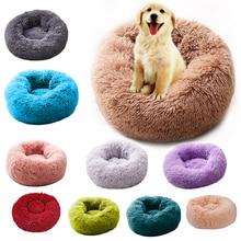Super Soft Dog Bed Round Washable Long Plush Dog Kennel Cat House Velvet Mats Sofa For Dog Chihuahua Dog Basket Pet Bed