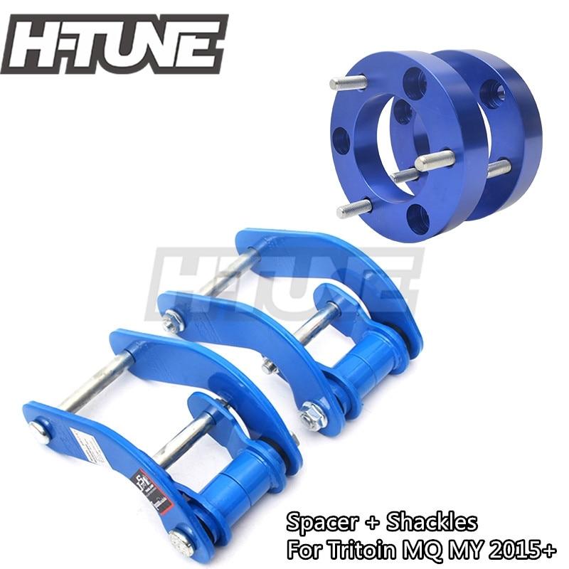 H-TUNE-Accesorios 4x4 de 25mm, espaciador delantero y grilletes traseros, Kits de elevación...
