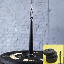 Fitness Hantel barbell Laden Pin Home Gym Diy Pulley Kabel System Befestigung Gewicht Hebe Platten Gewicht-lager Halterung F2
