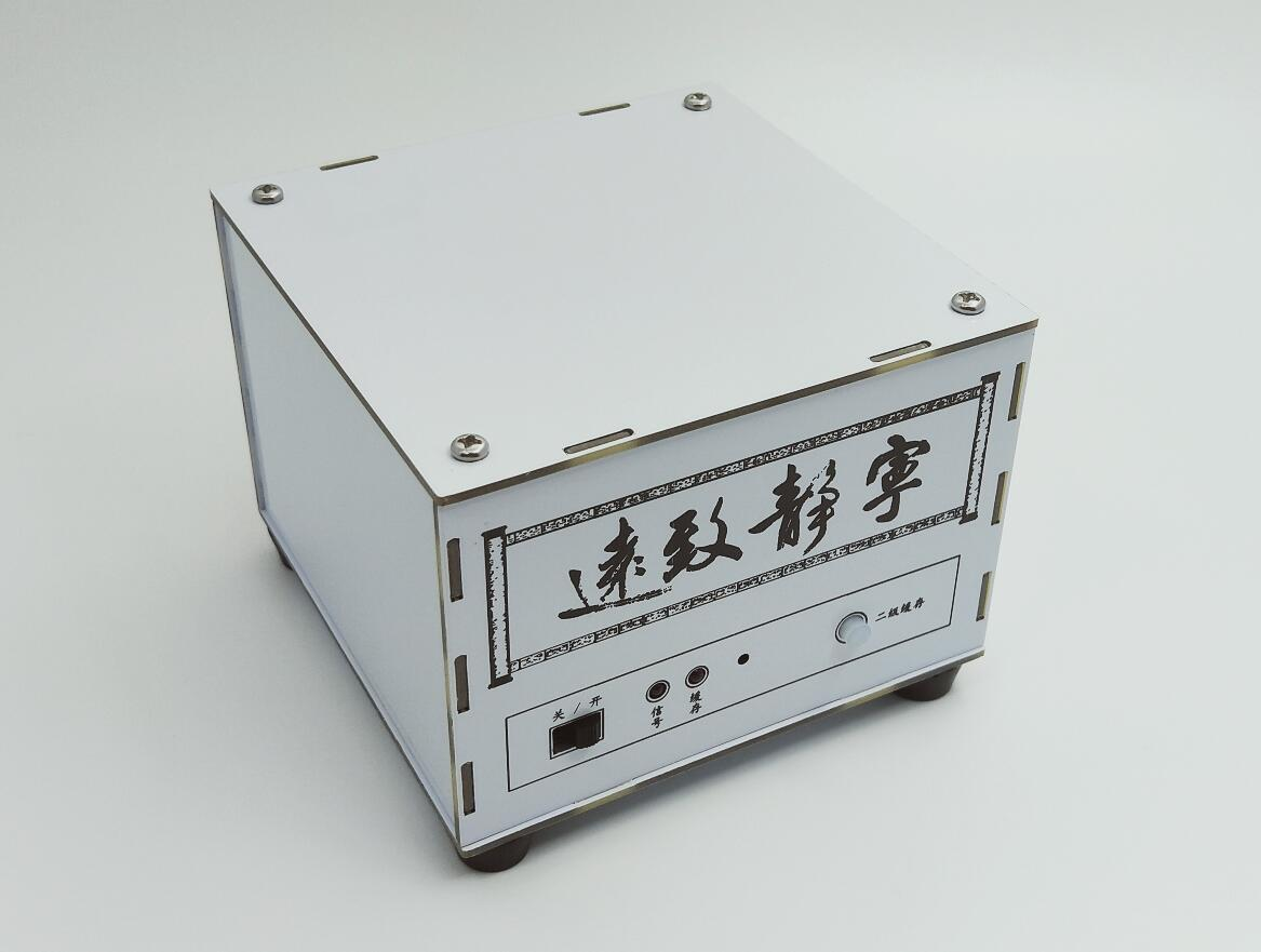 AD1865 FIFO decodificador