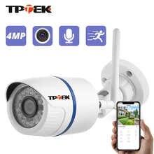 IP-камера наружная беспроводная водонепроницаемая с поддержкой Wi-Fi, 4 МП, 1080P