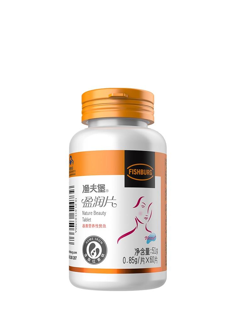 Cn saúde natureza beleza tablet ricos comprimidos úmidos para melhorar o suplemento de ferro anemia nutricional