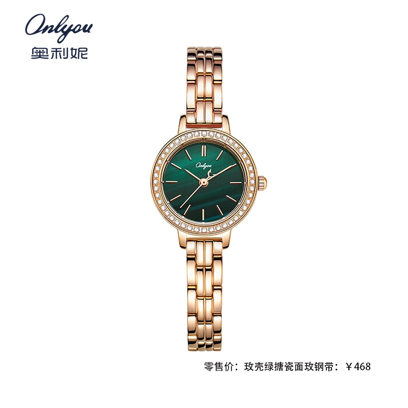onlyou women's watch  Women's stainless steel jewelry rose gold gift  wrist guaranteed  Hot offers with free shipping wristwatch enlarge