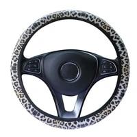 38cm print car steering wheel cover elastic anti slip soft universal car steering wheel car styling