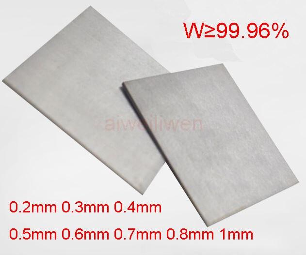 0,2mm 0,3mm 0,4mm 0,5mm 0,6mm 0,7mm 0,8mm 1mm tungsteno hoja de wolfram de tungsteno de W-Ni-Fe qtng W≥99 96%