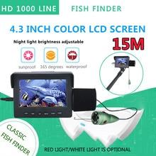 15M 1200TVL 물고기 찾기 수중 낚시 카메라 4.3 인치 모니터 6PCS 6W IR LED 야간 투시경 바다 얼음 낚시