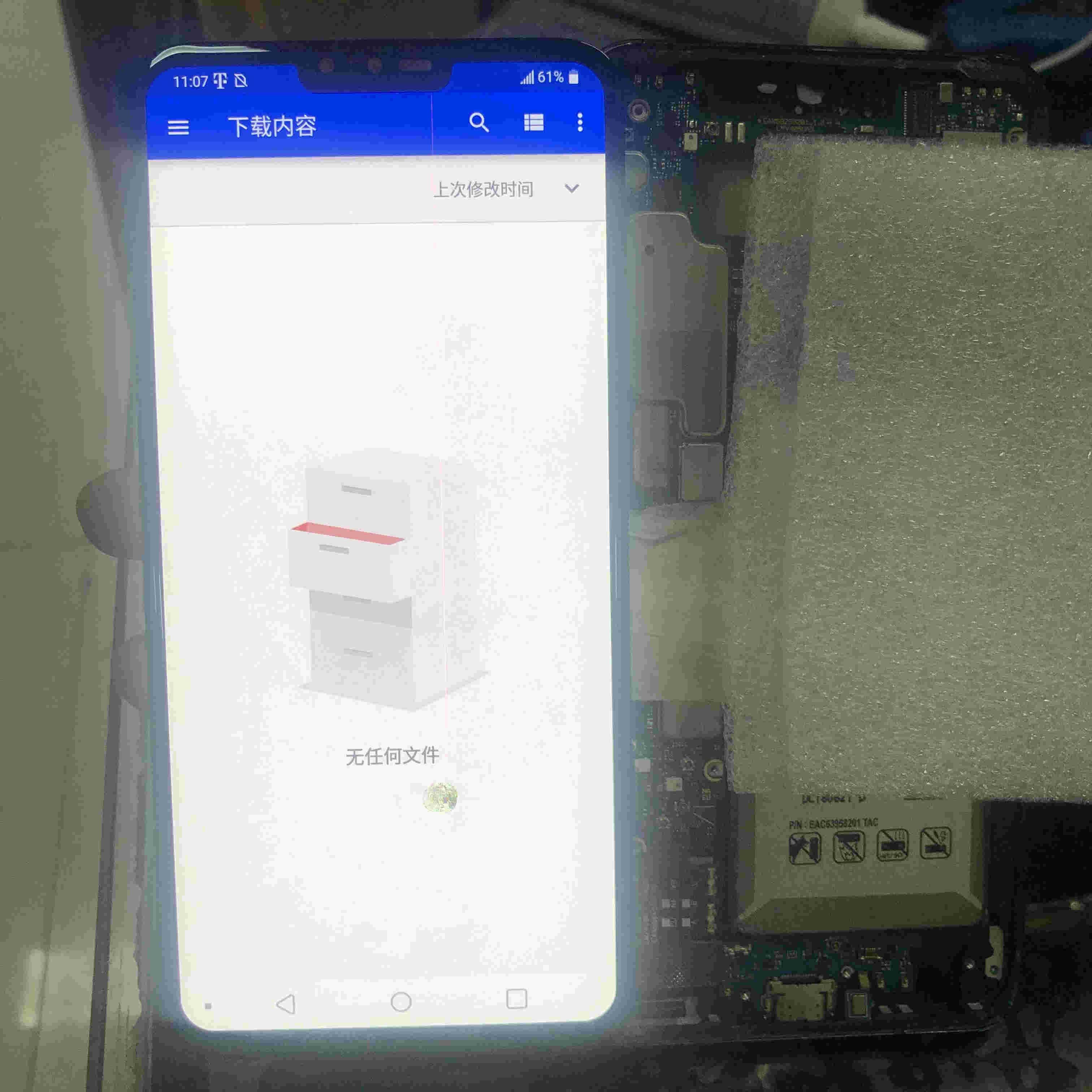 Points Line AMOLED Screen For LG V30 H935 VS996 LS998U LCD For LG V40 Display V405QA7 V405UA V405 V405TAB Touch Screen Digitizer enlarge