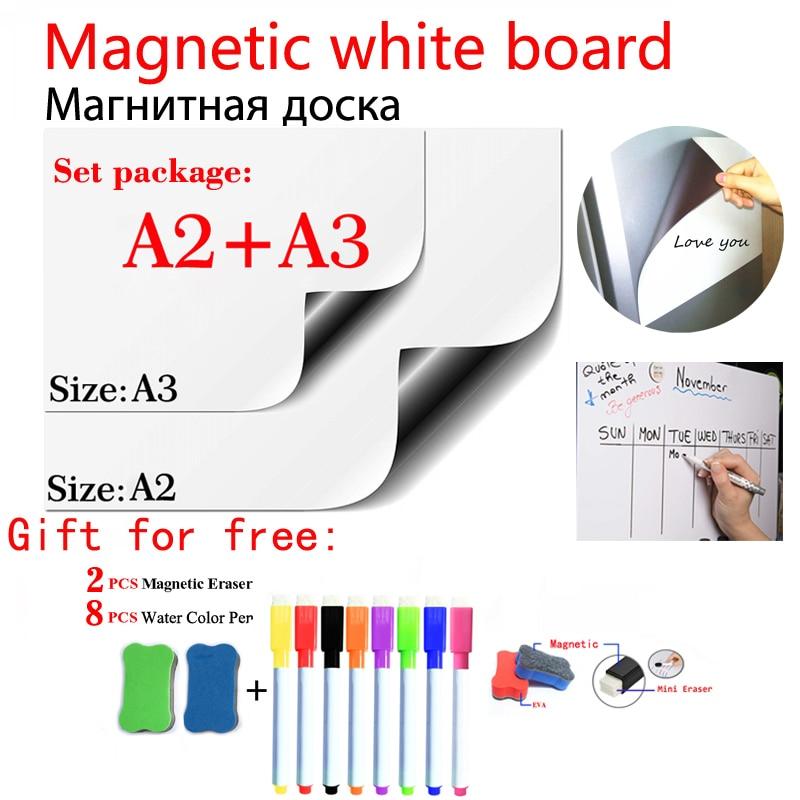A2 + A3 магнитная доска, наклейка на холодильник, гибкая сухая стираемая белая доска для школы, дома, офиса, магнитная доска для рисования для д...