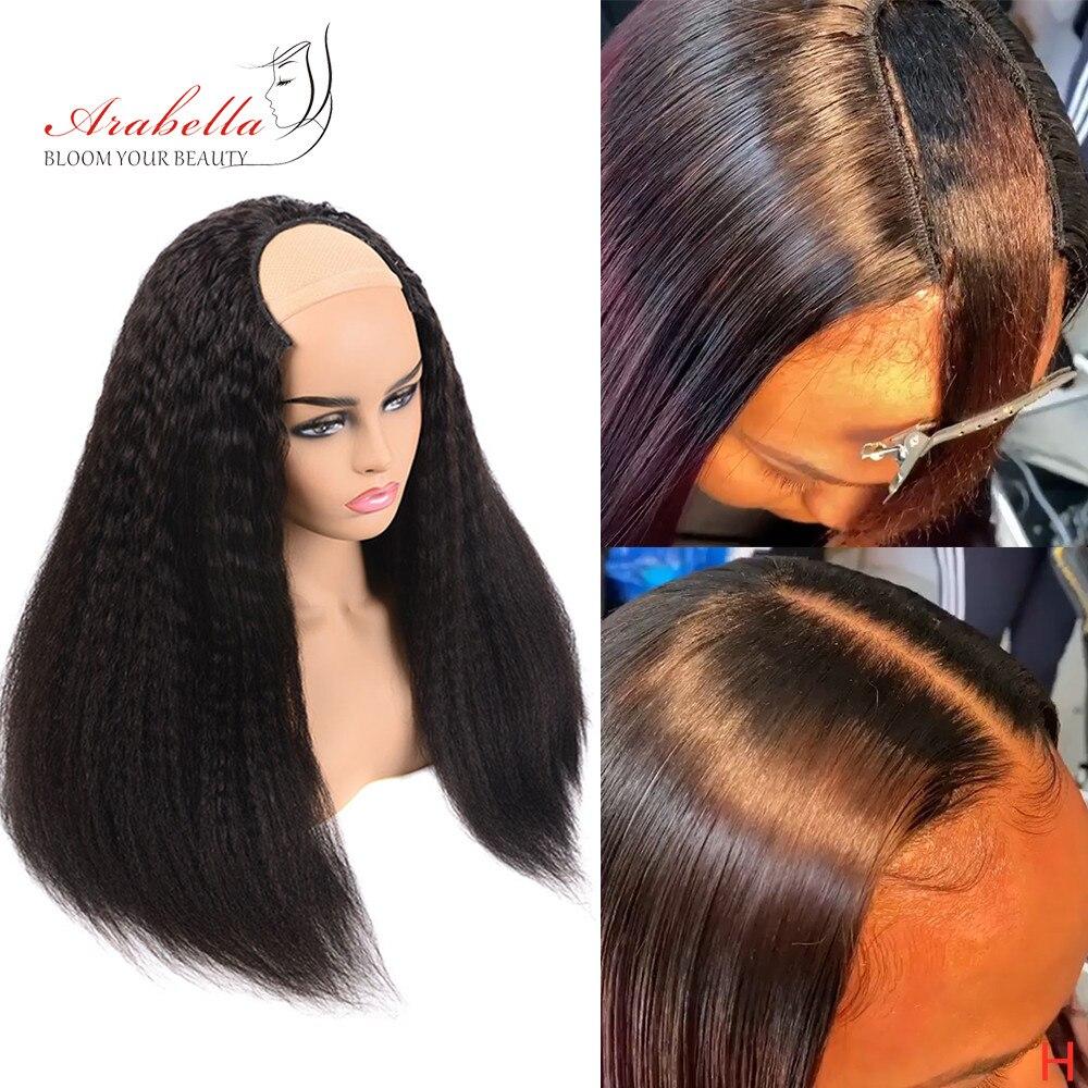 U parte peluca brasileña rizada pelo lacio Color Natural 100% Remy pelucas de cabello humano Arabella italiano Yaki pelucas de cabello humano