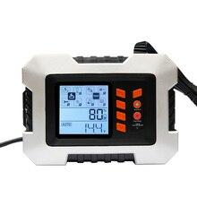 Chargeur de batterie de véhicule entièrement Intelligent 12V réparation entretien plomb-acide détection de batterie 110V chargeur général