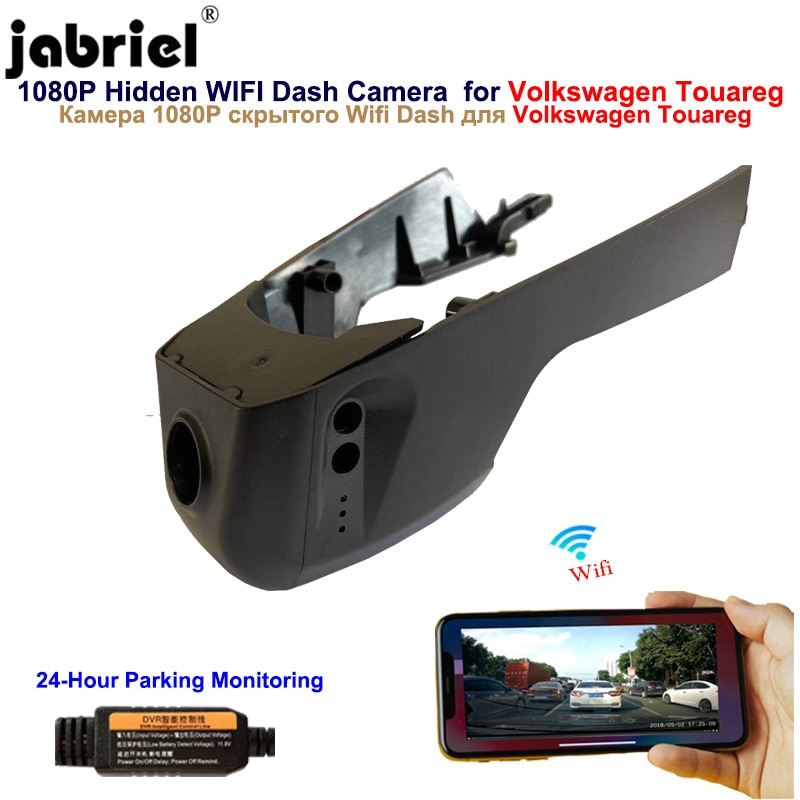 Jabriel oculta 1080P Wifi coche dvr dash cámara de coche para Volkswagen vw Touareg 2005 2011 2013 2015 2016 2017 2018 2019 2020