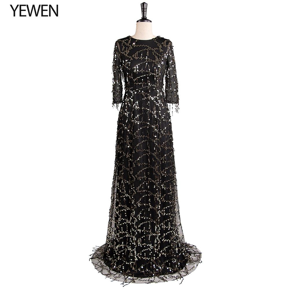 Sparkle Evening Dress Long Women's Elegant A Line O Neck Black Tulle Party Gowns YeWen Vestidos Largos De Fiesta Elegante