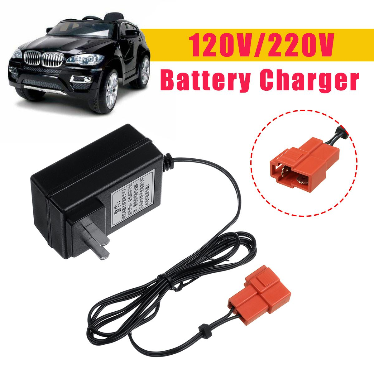 7V 0.8A AC120V/220V Battery Charger AC Adapter for Toy Car Children Kids TRAX ATV Quad Ride On Car R