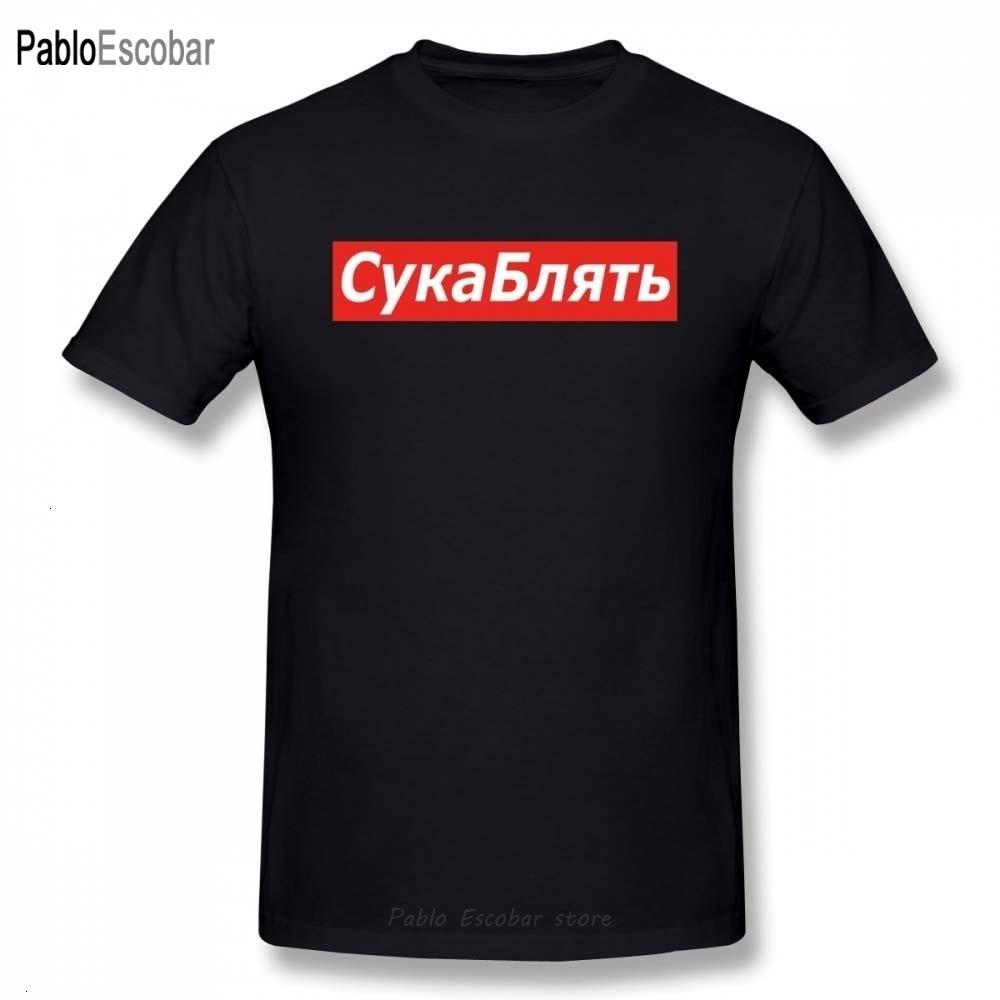 Camiseta Cyka Blyat, camisetas con estampado de letras Meme, ropa informal de algodón para verano, camiseta con gráfico de música informal, camiseta 4XL