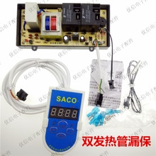 Water storage type electric water heater universal board control board computer board single and dou