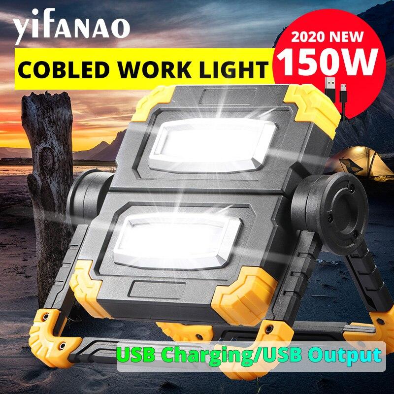 150W USB carga trabajo luz 4000lm plegable rotatorio al aire libre portátil doble cabeza COB Anti-caída Flood luz reflector Campe