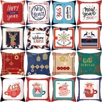 pillowcase home decorative happy new year 2021 joyous single sided printed peachskin decorative cushion cover 45x45cm 1pc