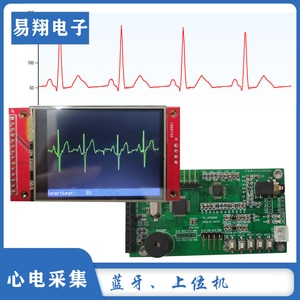 Ads1292 electrocardiograph monitor heart rate electrocardiograph physiological measure pulse heart rate electronic monitor