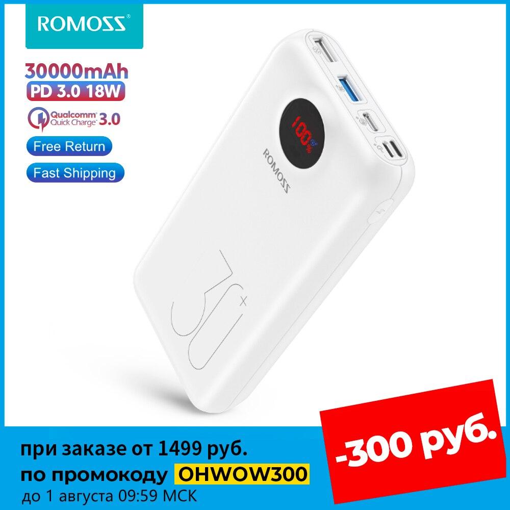 ROMOSS SW30 برو قوة البنك 30000mAh PD QC 3.0 تهمة سريعة Powerbank بطارية محمولة خارجية LED عرض للهواتف اللوحي