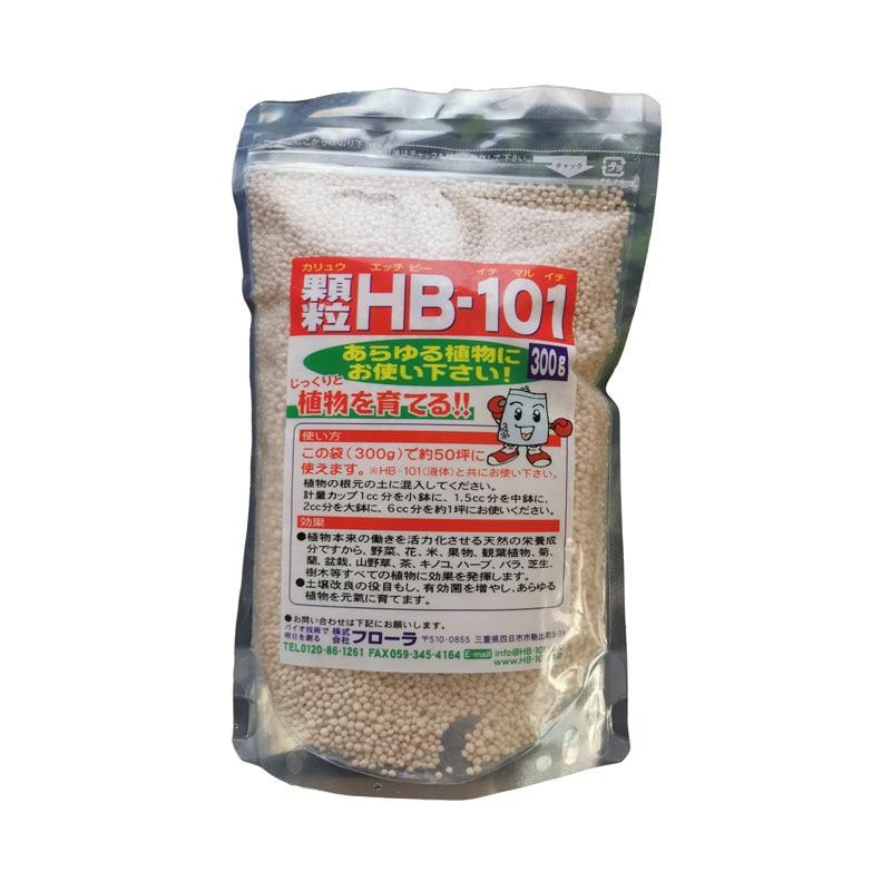 300g HB101 الحبيبية بطيئة الإصدار الحبيبية المكونات الطبيعية عصاري السحلية بونساي العالمي