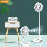 Складной многофункциональный вентилятор Посмотреть
