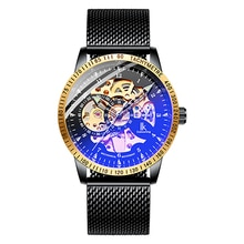 IK Colouring Watches Mens Black Mesh Band Stainless Steel Automatic Mechanical Watches Men Skeleton