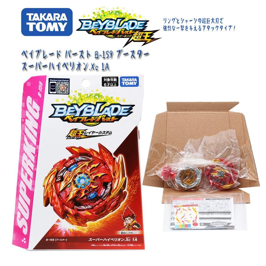 TAKARA TOMY Gyro Burst destruir War Spirit Fifth Generation, B-159 extragrande, beyblade, fusión de metales Arena, juguetes para niños