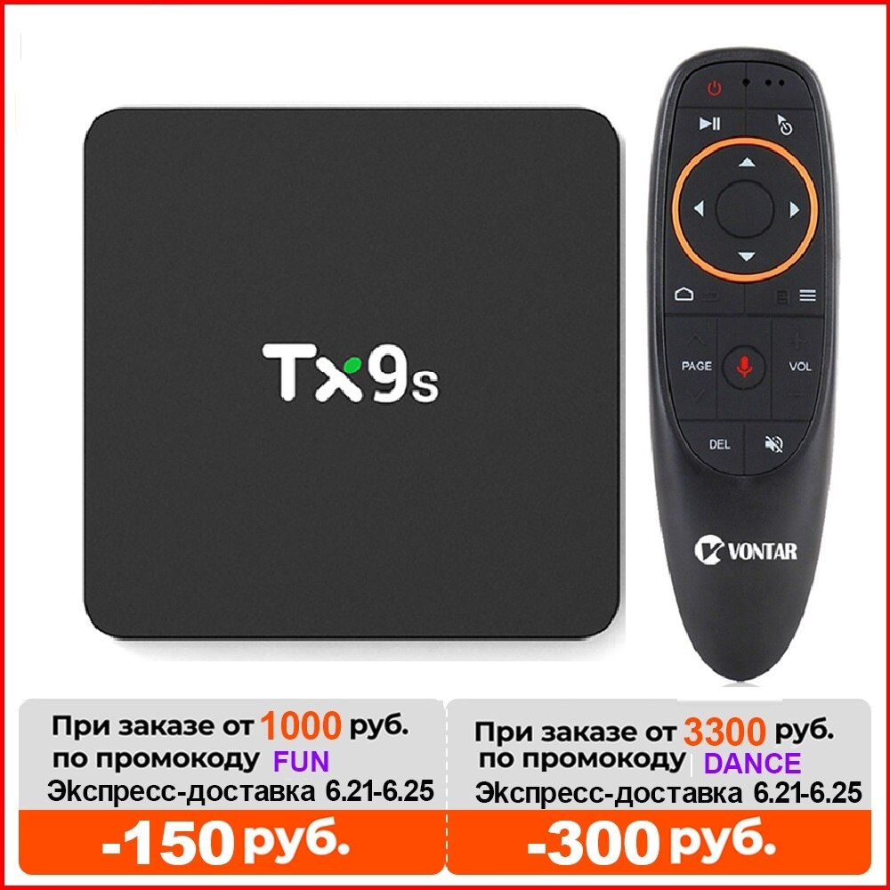 Amlogic S912-صندوق تلفزيون ذكي يعمل بنظام Android ، وحدة فك ترميز الإشارة مع OctaCore ، 2 جيجابايت ، 8 جيجابايت ، 4K ، 60 إطارًا في الثانية ، Wifi 2.4G ، TVBOX ، Youtube ، ...