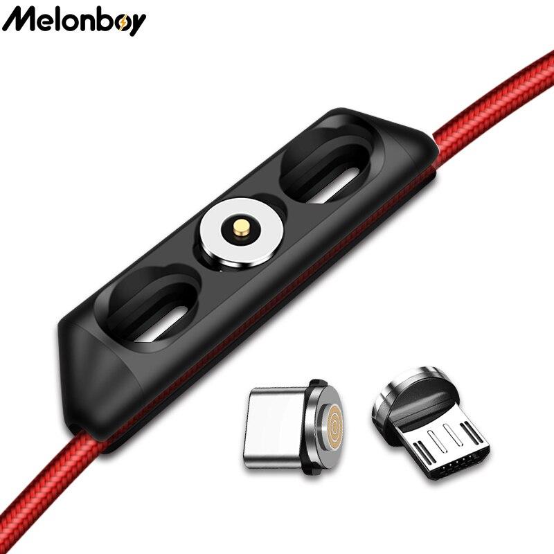 Магнитный чехол для кабеля, портативный контейнер для хранения, магнитное зарядное устройство, микро-USB Тип C, контейнер для хранения, чехол