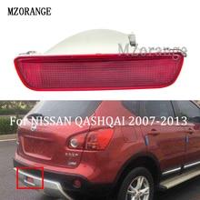 MZORANGE 1 pièces pour NISSAN QASHQAI   2007-2013, queue arrière de voiture, pare-chocs Central, réflecteur, feu de brouillard, feux arrière, marche arrière