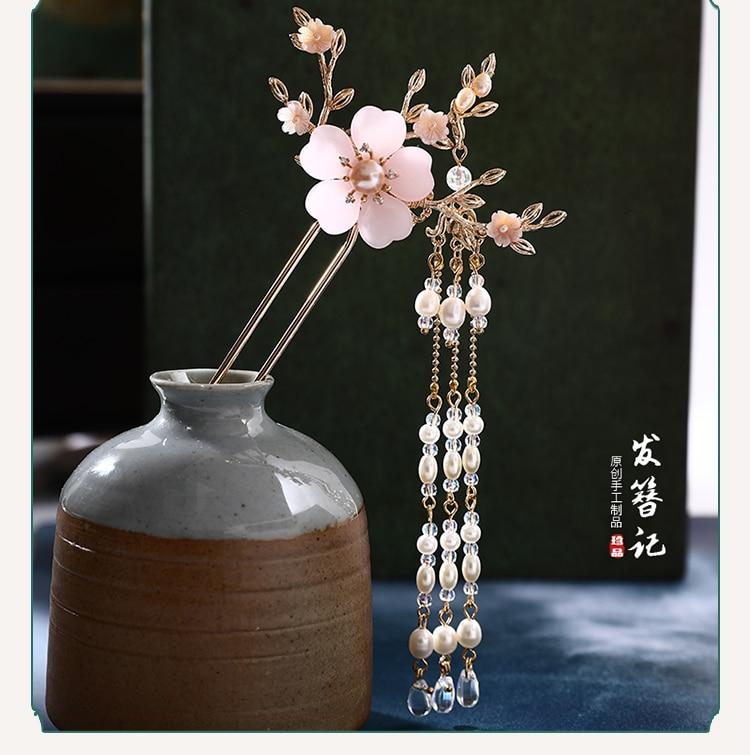 Handmade Kanzashi Classical Flower Tassel Hair Clip Hair Stick Step Shake Ancient Chinese Hanfu Accessory COSPLAY 1pc