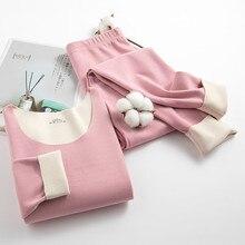 JULY'S SONG 2021 New Women 2 Pieces Slim ThermalUunderwear Soft Female Autumn Winter Sleepwear Elega