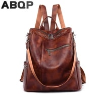large capacity womens leather backpack waterproof female travel shopping bags anti theft school backpack for girls