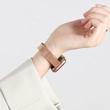 Cinturino in metallo Milanese a vita piccola per cassa cinturino Apple Watch 38mm 40mm 42mm 44mm cinturino cinturino per cinturino iwatch serie SE 6543