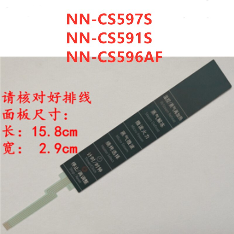 Horno de microondas panel interruptor de membrana NN-CS597S NN-CS591S NN-CS596AF Interruptor táctil botón de control