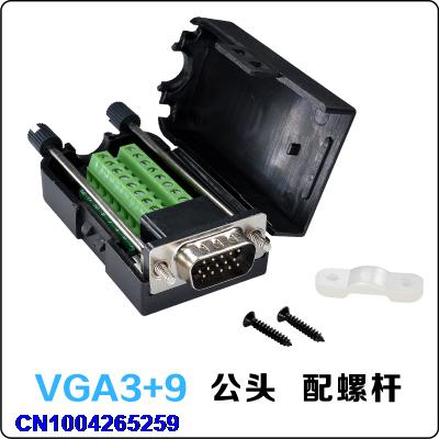 DHL 100 adet DB15 D-SUB VGA con tor 3 + 9 Erkek 3 Sıra 15 Pin Fiş Koparma Terminalleri Kurulu con tor Vida Type-A6