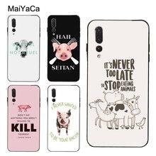 Чехол Vegan Love Animal Pig Cow для Honor 20 9 10 Lite 7A Pro 7C 8X 9X 8A 8C 8S 10i Y9 Y7 Y6 2019 Nova 5T