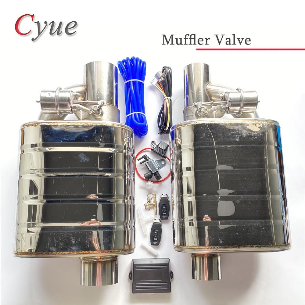 نظام عادم سيارة L R ، صمام فراغ ، طقم أنبوب ، كاتم صوت متغير ، مفتاح صوت من الفولاذ المقاوم للصدأ