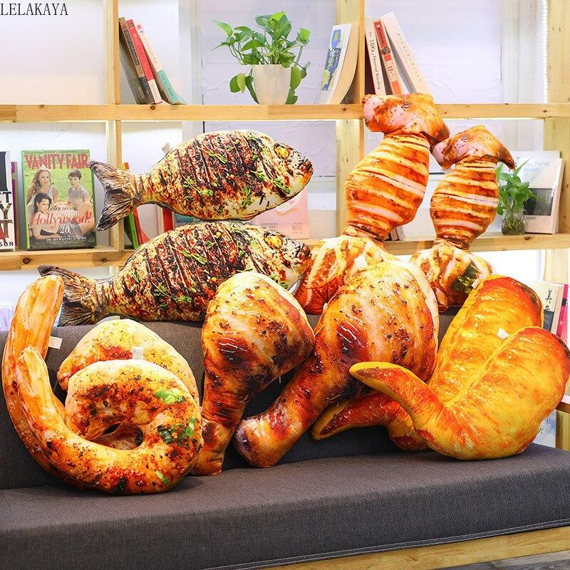 20 см мягкая забавная курица на гриле, курица, жареное крыло, кальмар, имитация, подушка в виде еды, креативная плюшевая подушка, игрушка для дивана, Декор