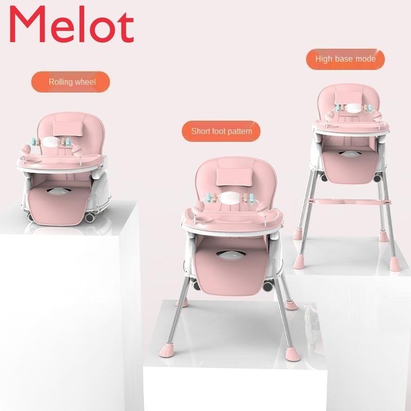 كرسي طعام للأطفال متعددة الوظائف كرسي طعام للأطفال الأطفال تعلم الطعام كرسي BB البراز كرسي الطعام المحمولة دائم