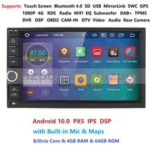 4G + 64G Android 10 Auto Radio Octa Core 7 pouces 2DIN voiture universelle pas de lecteur DVD GPS stéréo Audio tête unité soutien DAB DVR OBD BT