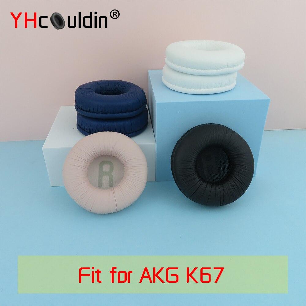 Almohadillas para auriculares AKG K67, almohadillas para los oídos, cubiertas de PU,...
