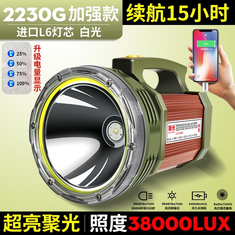Portable Lantern Lamp Flashlight Power Bank USB Rechargeable Light Lanterns Torch Inspection Linternas Outdoor Equipment BI50PL enlarge